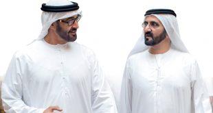 محمد بن راشد و محمد بن زايد