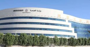 وزارة الصحة الإماراتية