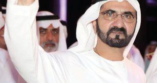 صاحب السمو محمد بن راشد ال مكتوم