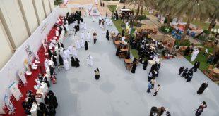 فعاليات شهر الإمارات للابتكار