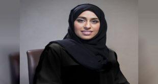 معالي حصة بنت عيسى بوحميد، وزيرة تنمية المجتمع