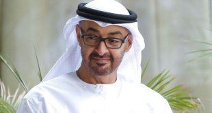 صاحب السمو الشيخ محمد بن زايد آل نهيان