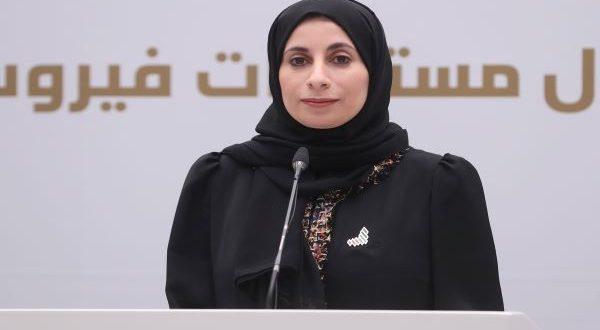 الدكتورة فريدة الحوسني، المتحدث الرسمي عن القطاع الصحي في دولة الإمارات