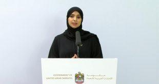الدكتورة آمنة الضحاك المتحدث الرسمي عن حكومة الإمارات