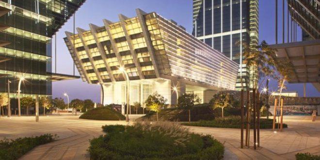 محاكم سوق أبوظبي العالمي
