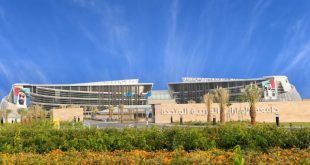 جامعة الإمارات العربية