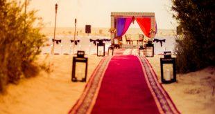 إقامة حفل زفاف