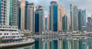 تصرفات عقارات دبي