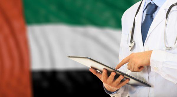 الرعاية الطبية - الإمارات