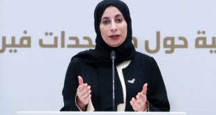 الدكتورة فريدة الحوسني، المتحدث الرسمي باسم القطاع الصحي في الدولة