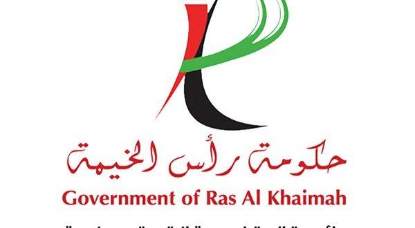 RAK Economic Development Department launches 'Virtual